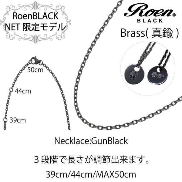 Roen Black ロエン アクセサリー メンズ リング 指輪 星 スター ブラック ペア 7号 9号 11号 13号|bj-direct|04