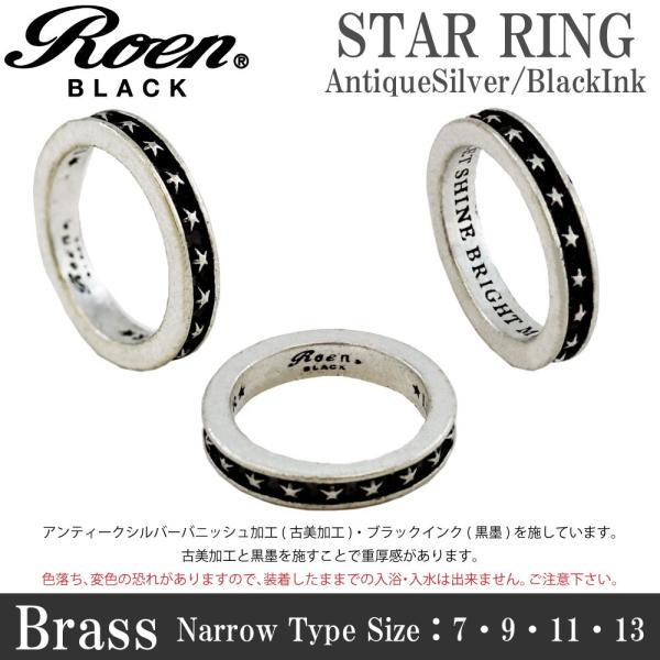 Roen Black ロエン アクセサリー メンズ リング 指輪 星 スター ブラック ペア 7号 9号 11号 13号|bj-direct|05