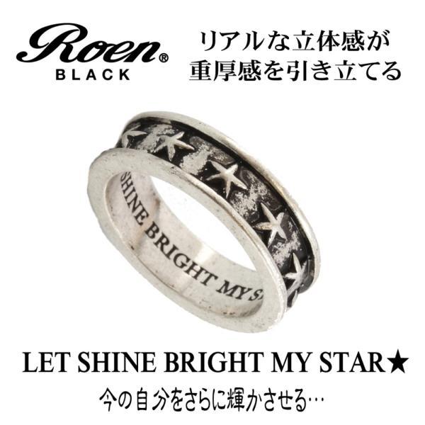 Roen Black ロエン アクセサリー メンズ リング 指輪 星 スター ブラック ペア 15号 17号 19号 21号|bj-direct|02