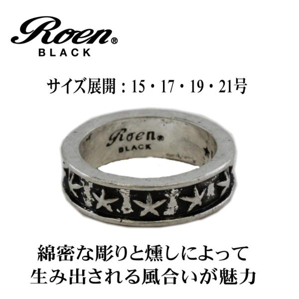 Roen Black ロエン アクセサリー メンズ リング 指輪 星 スター ブラック ペア 15号 17号 19号 21号|bj-direct|03