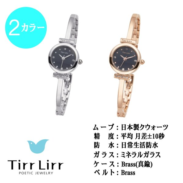韓国 ファッション レディース 腕時計 人気 メタル ベルト ウォッチ TirrLirr ティルリル シルバー ピンク ゴールド 黒 キュービック ジルコニア ギフト|bj-direct|02