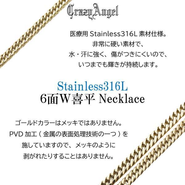 喜平ネックレス 6面 メンズ ネックレス ゴールド チェーン ダブル クレイジーエンジェル 金属アレルギー 対応 ステンレス 50cm|bj-direct|03