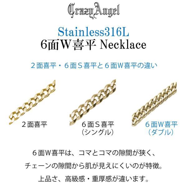 喜平ネックレス 6面 メンズ ネックレス ゴールド チェーン ダブル クレイジーエンジェル 金属アレルギー 対応 ステンレス 50cm|bj-direct|04
