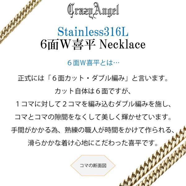 喜平ネックレス 6面 メンズ ネックレス ゴールド チェーン ダブル クレイジーエンジェル 金属アレルギー 対応 ステンレス 50cm|bj-direct|05