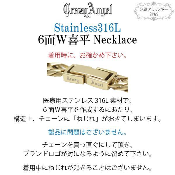 喜平ネックレス 6面 メンズ ネックレス ゴールド チェーン ダブル クレイジーエンジェル 金属アレルギー 対応 ステンレス 50cm|bj-direct|07