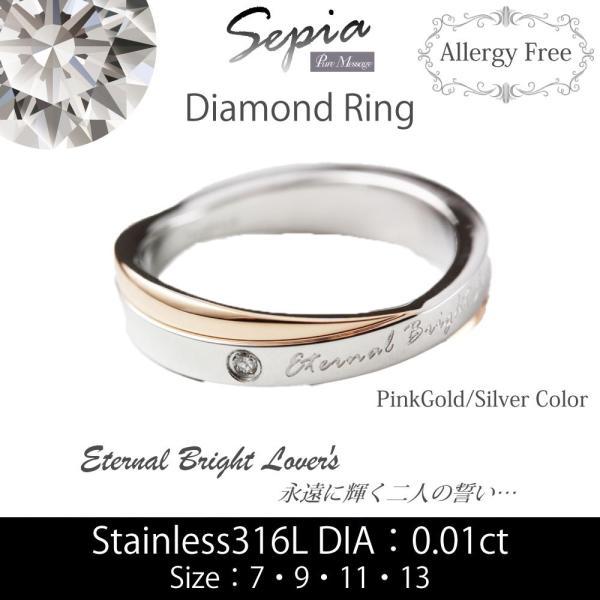 指輪 リング レディース ステンレス ダイヤモンド 金属アレルギー 対応 肌に優しい ペア ピンク ゴールド ギフト プレゼント PMS-015|bj-direct|03