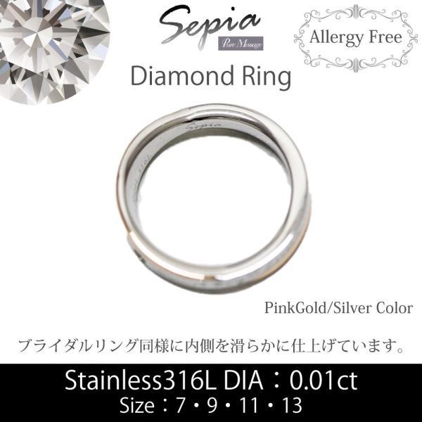 指輪 リング レディース ステンレス ダイヤモンド 金属アレルギー 対応 肌に優しい ペア ピンク ゴールド ギフト プレゼント PMS-015|bj-direct|04