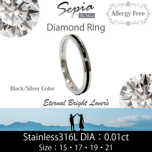 指輪 リング メンズ ステンレス ダイヤモンド 金属アレルギー 対応 肌に優しい ペア ブラック ギフト プレゼント PMS-022|bj-direct