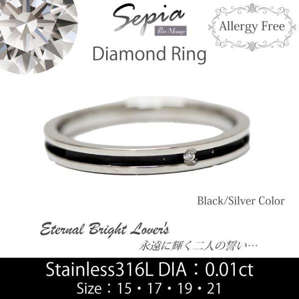 指輪 リング メンズ ステンレス ダイヤモンド 金属アレルギー 対応 肌に優しい ペア ブラック ギフト プレゼント PMS-022|bj-direct|03