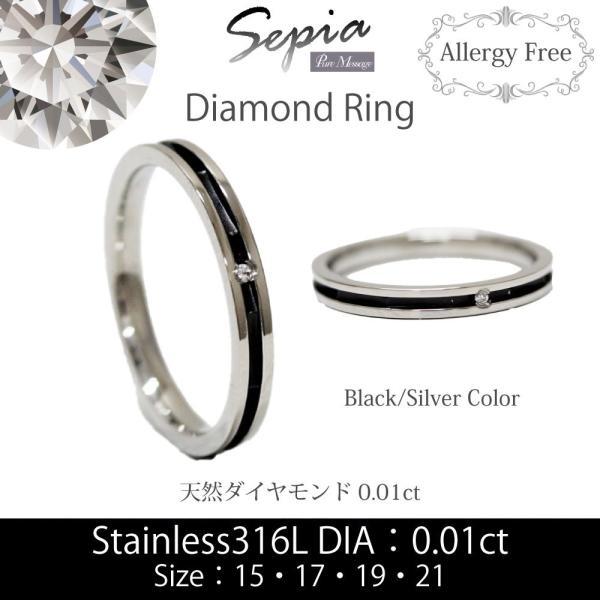 指輪 リング メンズ ステンレス ダイヤモンド 金属アレルギー 対応 肌に優しい ペア ブラック ギフト プレゼント PMS-022|bj-direct|05