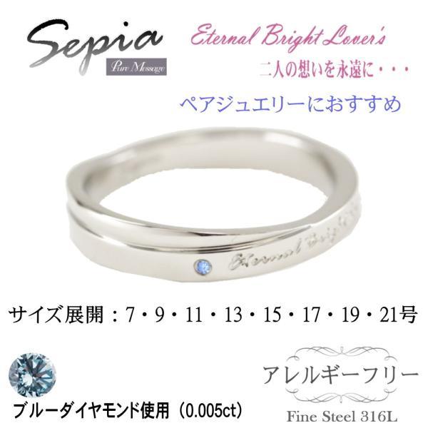 メンズ ペア リング ブルー ダイヤモンド ステンレス 肌に優しい 滑らか つけやすい PMS-024-07 bj-direct