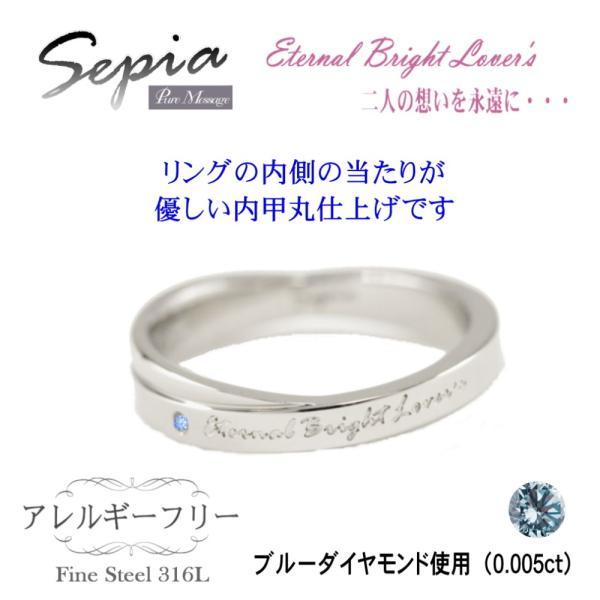 メンズ ペア リング ブルー ダイヤモンド ステンレス 肌に優しい 滑らか つけやすい PMS-024-07 bj-direct 02