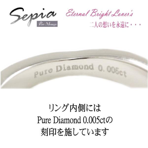 メンズ ペア リング ブルー ダイヤモンド ステンレス 肌に優しい 滑らか つけやすい PMS-024-07 bj-direct 03