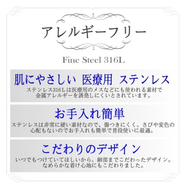 メンズ ペア リング ブルー ダイヤモンド ステンレス 肌に優しい 滑らか つけやすい PMS-024-07 bj-direct 06