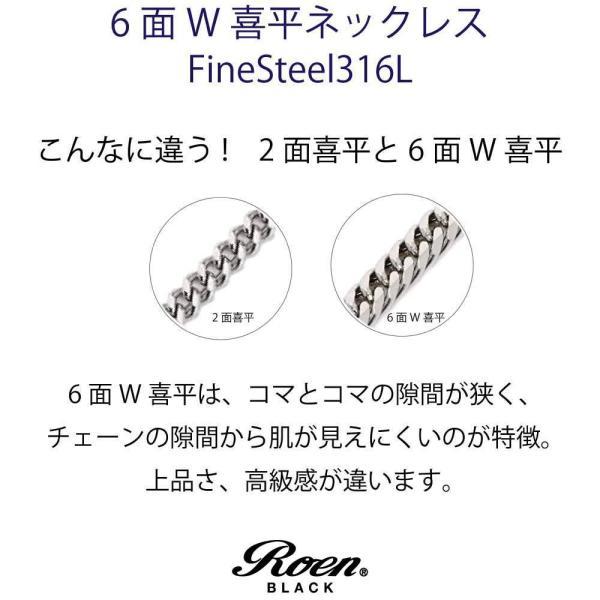 シルバーチェーン メンズ 喜平 ネックレス チェーン 6面 ダブル W ロエン Roen アクセサリー 金属アレルギー 対応 ステンレス シルバー 60cm|bj-direct|04