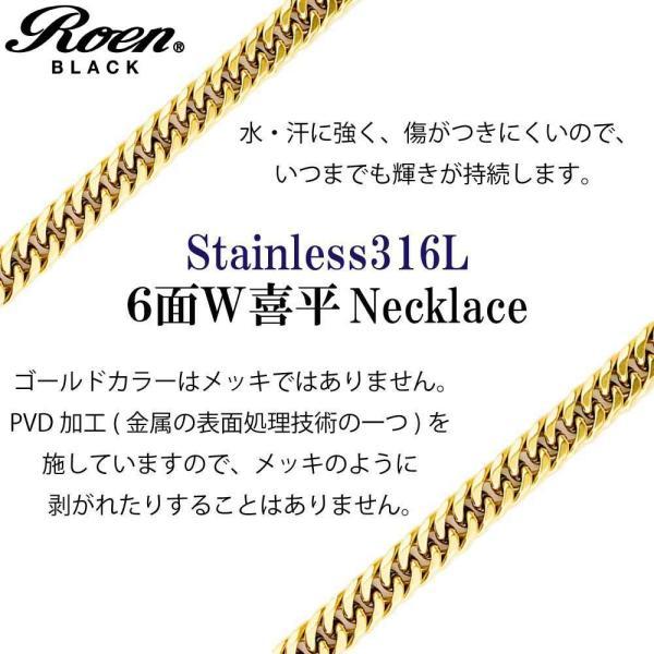 ゴールドチェーン メンズ 喜平 ネックレス チェーン 6面 ダブル W ロエン Roen アクセサリー 金属アレルギー 対応 ステンレス ゴールド 60cm|bj-direct|02