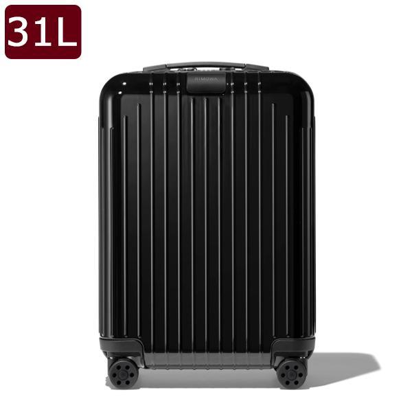 リモワ RIMOWA エッセンシャル ライト キャビン S 4輪 スーツケース グロスブラック 31L(1〜2泊向け) 機内持込可 [メンズ][レディース] 82352624 BLACK GLOSS