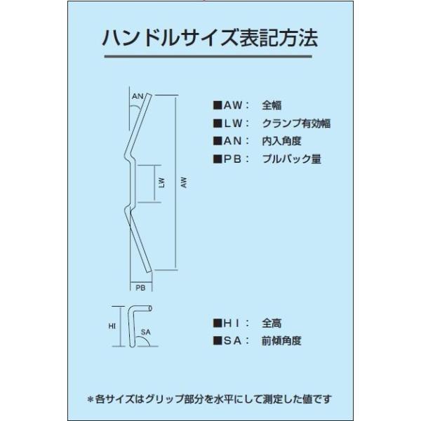 ハンドル ビッグドラッグバー 1インチバー アップ ナロー  新品|bk-rodo|02