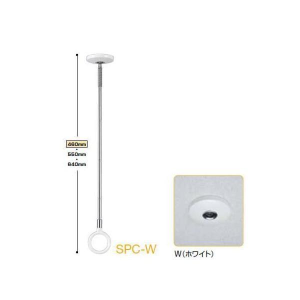 川口技研 室内用ホスクリーン SPC−W 2本 ホワイト
