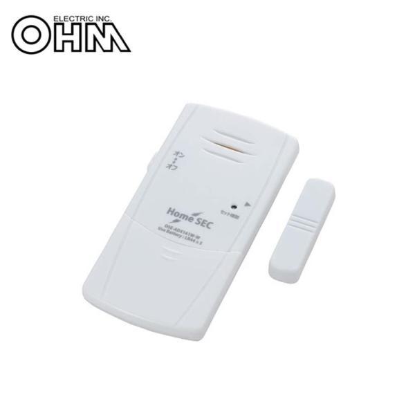 OHM 衝撃/開放感知 ツイン防犯アラーム OSE-ADX161W-W