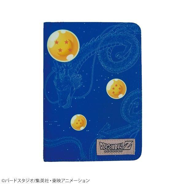 ドラゴンボールZ パスポートカバー(神龍) DB-001-PP