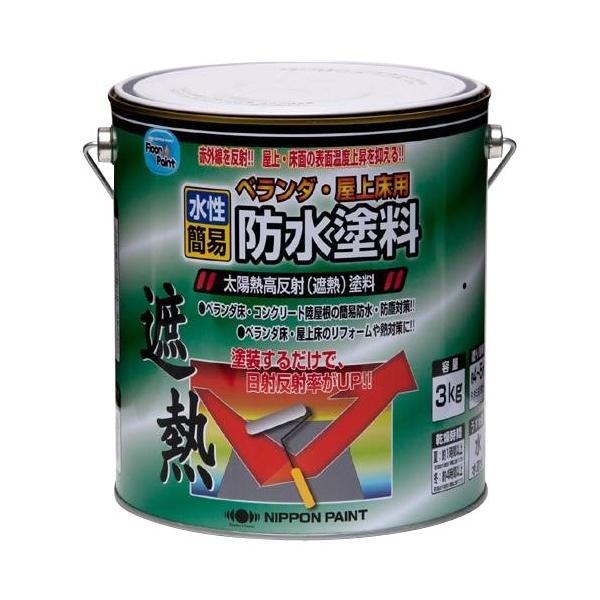 ニッペ ホームペイント 水性ベランダ・屋上床用防水塗料 3kg