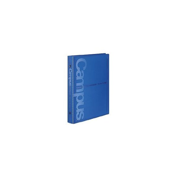コクヨ Campus バインダーノート(B5・26穴) 収容枚数:150枚 青