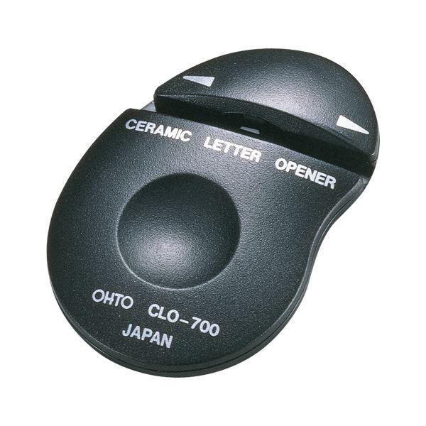 (まとめ) オート セラミックレターオープナー CLO-700 黒 1個入 〔×3セット〕