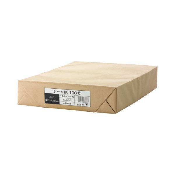 (まとめ) 今村紙工 ボール紙 A3 業務用パック TTM-A3 1パック(100枚) 〔×2セット〕