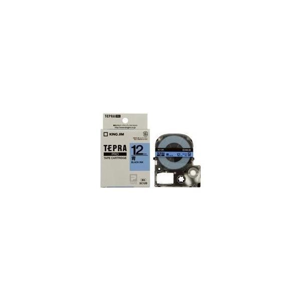 (業務用50セット) キングジム テプラPROテープ/ラベルライター用テープ 〔幅:12mm〕 SC12B 青に黒文字