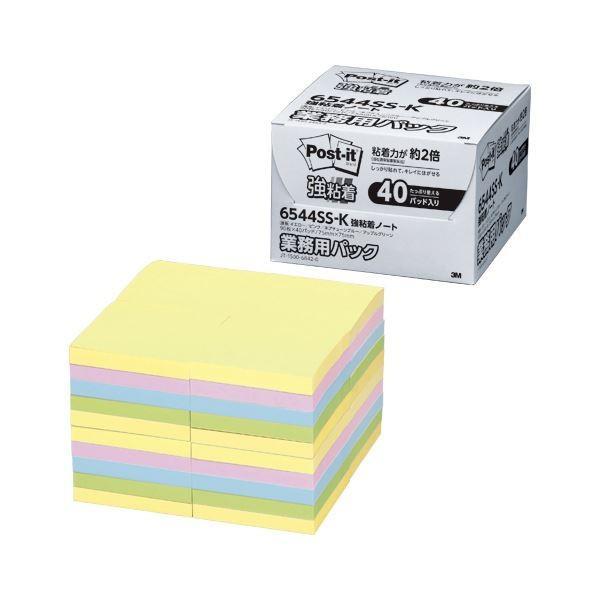 スリーエムジャパン ポスト・イット 強粘着ノート パステルカラー 業務用 4色 6544SS-K