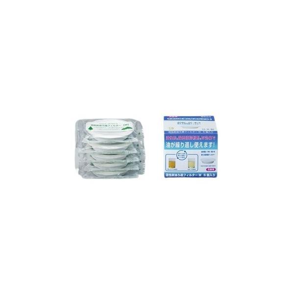 オイルポット交換用フィルター/オイルフィルター〔5個入り〕天然素材活性炭日本製