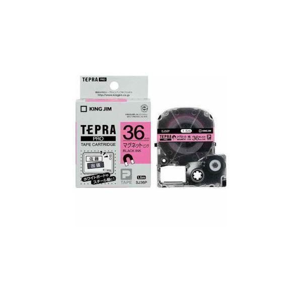(まとめ) キングジム テプラ マグネットテープ (ピンクテープ/黒文字/36mm幅) SJ36P 〔×2セット〕