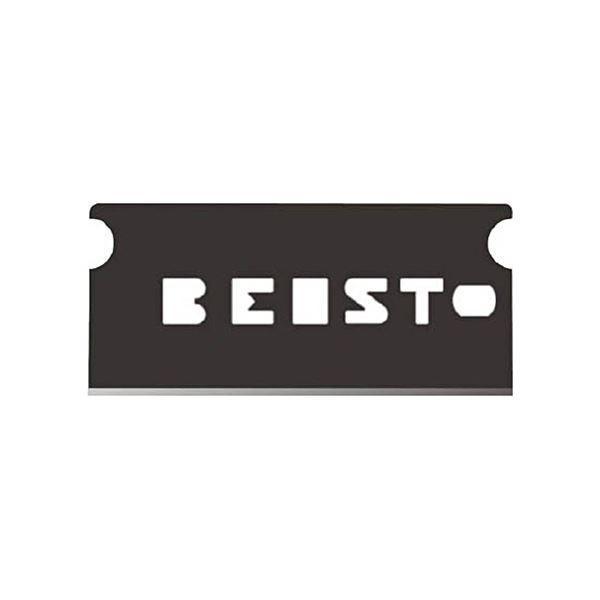 (まとめ) 貝印カミソリ ベスト替刃 0.25mmBEST0.25 1ケース(50枚) 〔×5セット〕