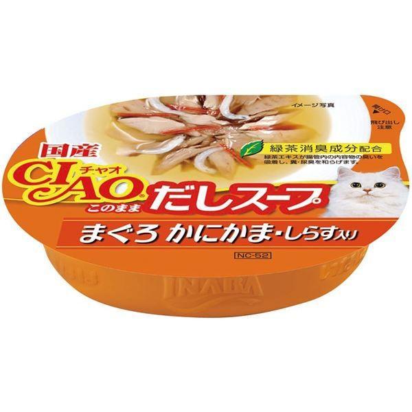 (まとめ)CIAO このままだしスープ まぐろ かにかま・しらす入り 60g NC-52〔×48セット〕〔ペット用品・猫用フード〕