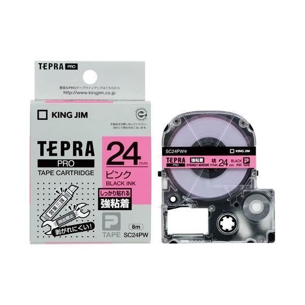 (まとめ)キングジム テプラPROテープ強粘着 ピン/黒字 SC24PW〔×30セット〕