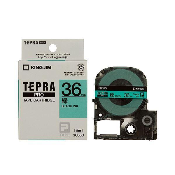 (まとめ) キングジム テプラ PRO テープカートリッジ パステル 36mm 緑/黒文字 SC36G 1個 〔×5セット〕