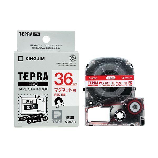 (まとめ) キングジム テプラ PRO テープカートリッジ マグネットテープ 36mm 白/赤文字 SJ36SR 1個 〔×10セット〕