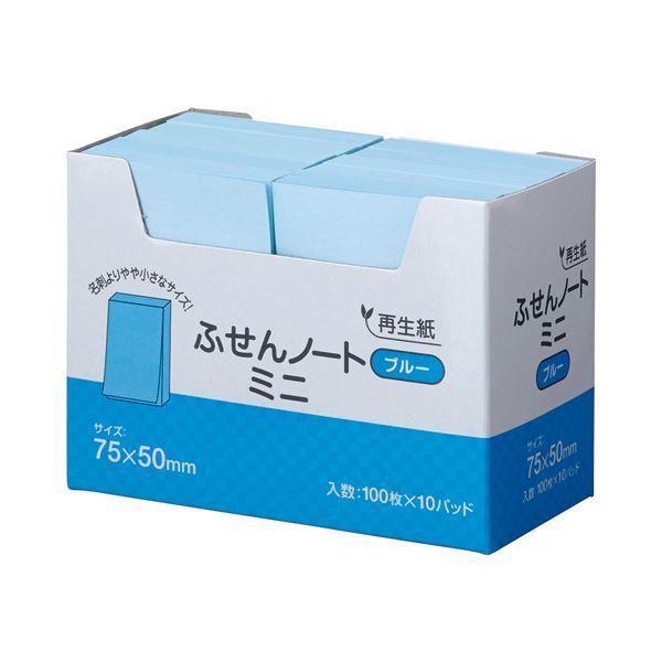 (まとめ) スガタ ふせん ノートミニ 75×50mm ブルー P7550BL 1パック(10冊) 〔×10セット〕