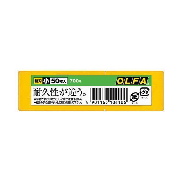 (まとめ) オルファ カッター替刃(小) A型 SB50K 1パック(50枚) 〔×10セット〕