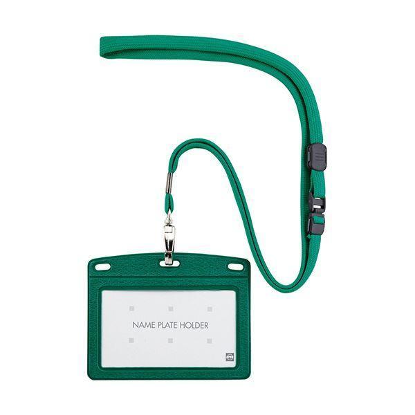 オープン工業 吊下げ名札 レザー調ヨコ名刺サイズ 緑 N-123P-GN 1セット(10個) 〔×10セット〕
