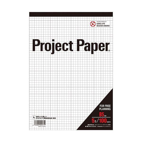 (まとめ) オキナ プロジェクトペーパー B5 5mm方眼 PPB55S 1冊 〔×30セット〕