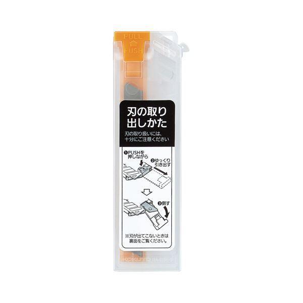 (まとめ) コクヨ カッターナイフ フレーヌ用替刃 HA-S150-5 1パック(5枚) 〔×30セット〕