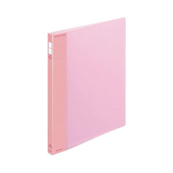 コクヨ ポップリングファイル(スリム)A4タテ 2穴 100枚収容 背幅21mm ピンク フ-PS410P 1セット(10冊)