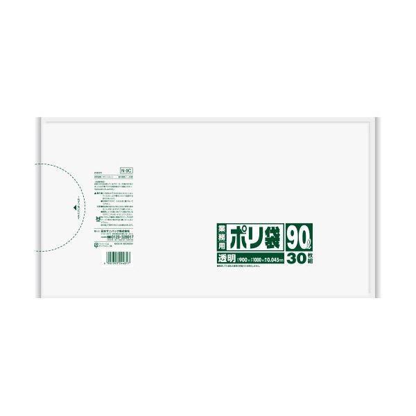 (まとめ)日本サニパック 業務用ポリ袋 90L透明 N-9C 1パック(30枚)〔×5セット〕