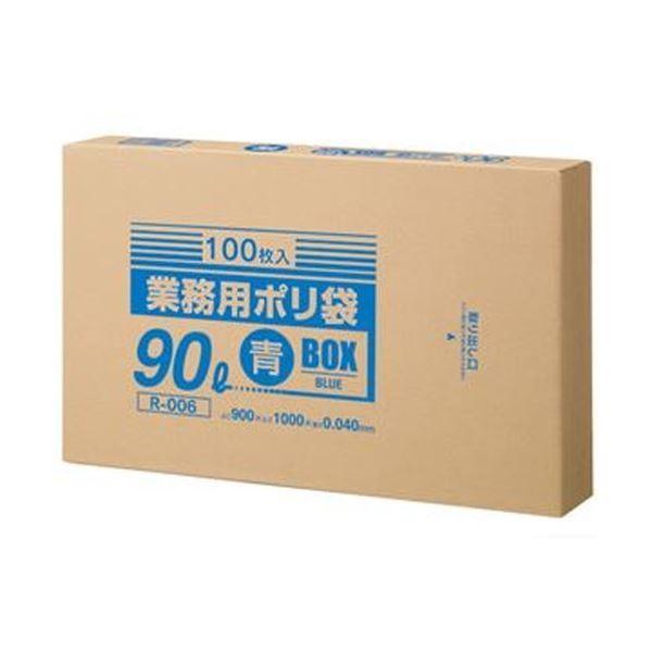 (まとめ)クラフトマン 業務用ポリ袋 青 90LBOXタイプ 1箱(100枚)〔×3セット〕