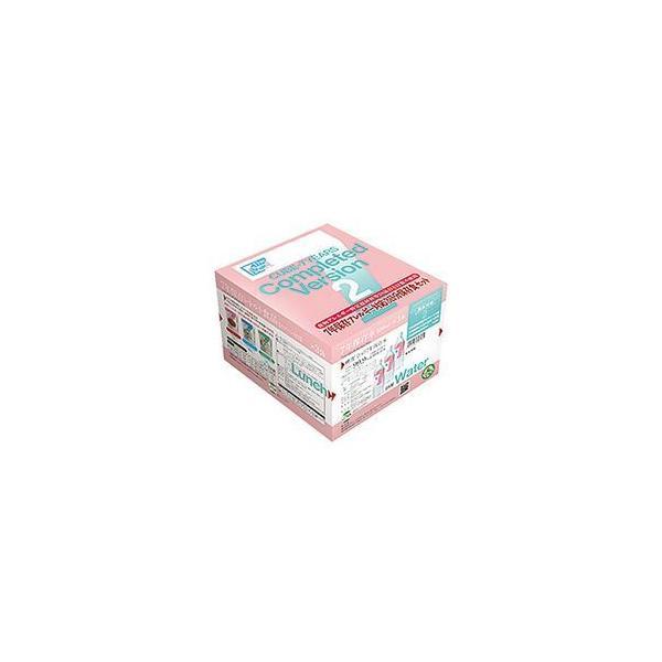 グリーンケミー 保存食 The Next Dekade Cube-7Years 「Completed Ver.2」 1セット(3日分)