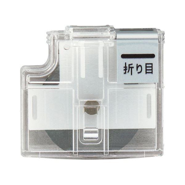 (まとめ)プラス スライドカッター ハンブンコ用替刃 折り目 PK-800H3 1個 〔×5セット〕