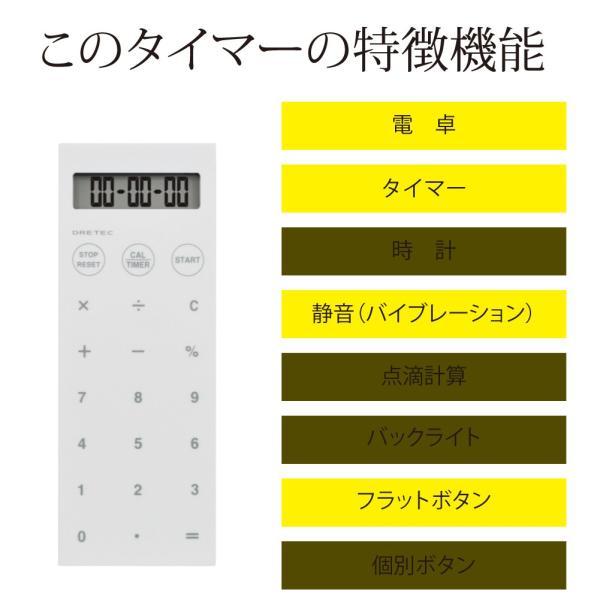 タイマー 電卓バイブレーションタイマー CL-119 タイマー ナース 長時間 バイブレーション 振動 静音 ナースタイマー ナースグッズ メール便 送料無料 stp|bl-ange|02