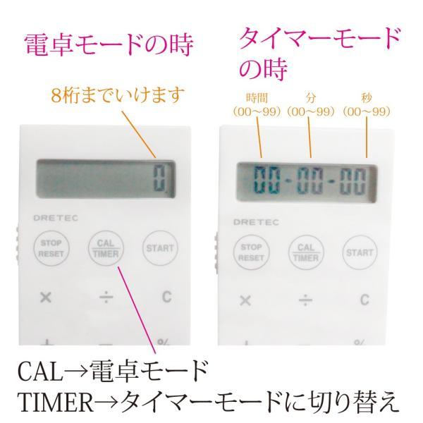 タイマー 電卓バイブレーションタイマー CL-119 タイマー ナース 長時間 バイブレーション 振動 静音 ナースタイマー ナースグッズ メール便 送料無料 stp|bl-ange|05